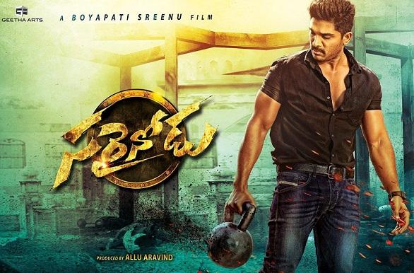 Sarainodu - Sarrainodu Movie Download Telugu Full HD DVDRip