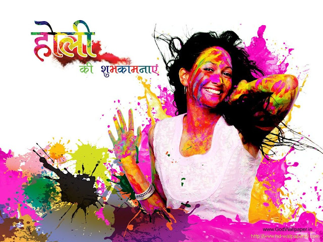 Funny Holi Messages in Hindi