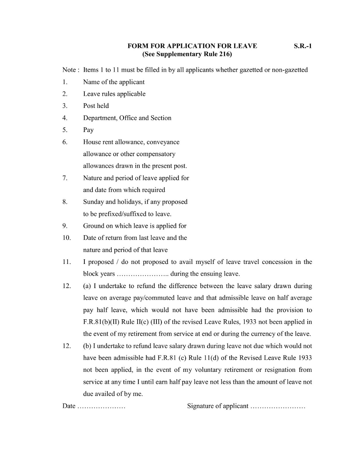 SR - 1 Form for applying leave - PoTools