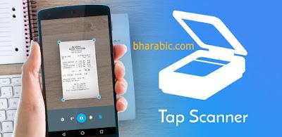 تطبيق ماسح المستندات TapScanner
