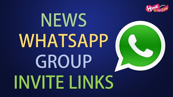 JOIN NEW LATEST NEWS WHATSAPP GROUP LINKS{*TOP LINKS*}