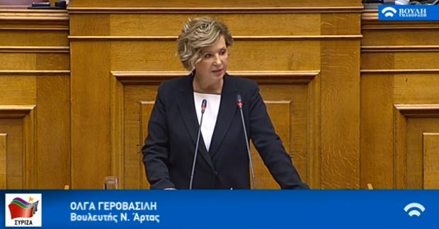 Όλγα Γεροβασίλη: Το «επιτελικό παρακράτος» αντεπιτίθεται