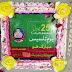 لالہ موسیٰ : تحصیل کھاریاں ضلع گجرات میں  شاندار یومِ تاسیس🇵🇰🎂🇵🇰 تقریب کا انعقاد