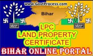 online-land-certificate-bihar