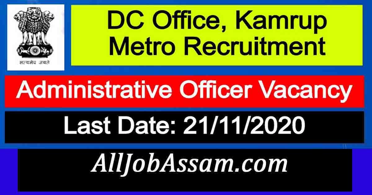 DC Office, Kamrup Metro Recruitment 2020