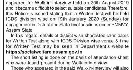 Social Welfare Assam Exam Notice 2020-Written Test For