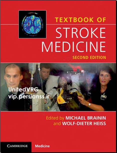 Textbook of Stroke Medicine, 2nd Edition (2013) [PDF]