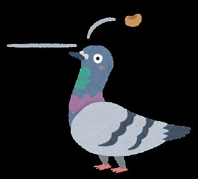 豆鉄砲を食った鳩のイラスト