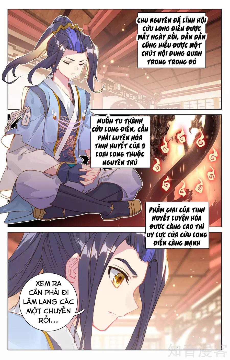 Nguyên Tôn chap 146 - Trang 5