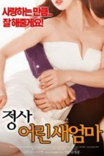 An Affair: Young Stepmother (2018)