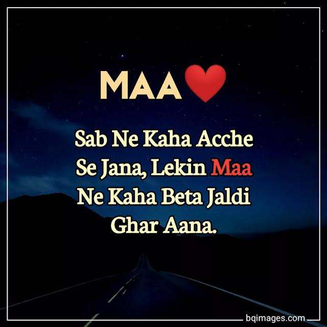 mom dp for whatsapp