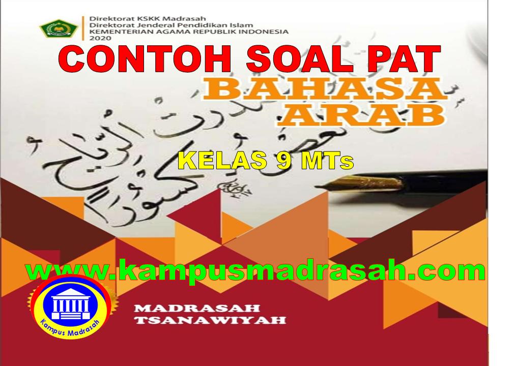 Soal PAT Bahasa Arab Semester 2 Kelas 9 MTs