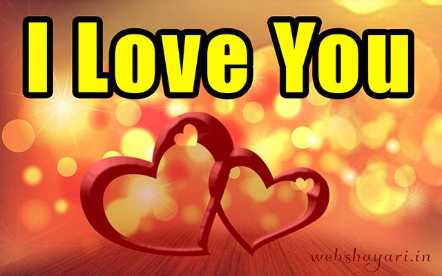 i love u picture