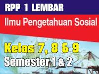 Download Contoh RPP 1 Lembar IPS Semester 1 dan 2 Lengkap Semua Kelas