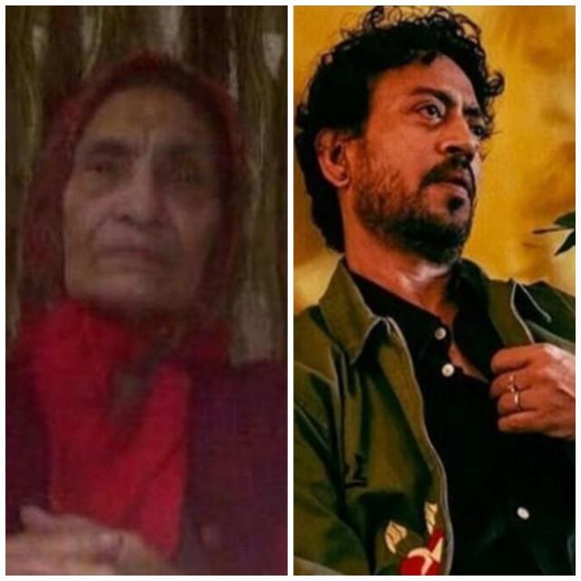 फिल्म अभिनेता इरफान खान की माता सईदा बेगम सुपुर्द-ए-ख़ाक