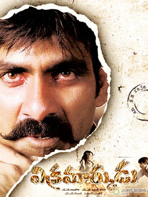 Vikramarkudu 2006 UNCUT Dual Audio Movie Download
