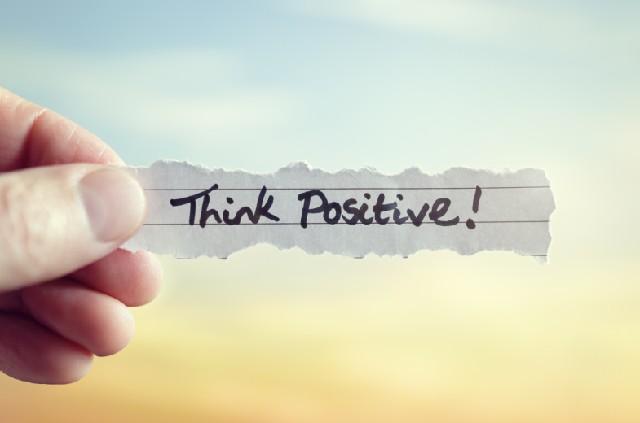 تأكيدات إيجابية