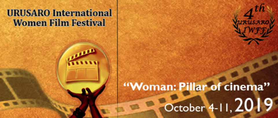 Urusaro International Women Film Festival Rwanda: Film Submissions Now Open