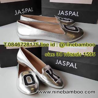รองเท้าส้นแบน JASPAL FLATSHOES OK ไซส์38 สีเงิน นำเข้า พร้อมส่งBS0111 B1,595.00บาท