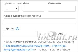 регистрация Payza