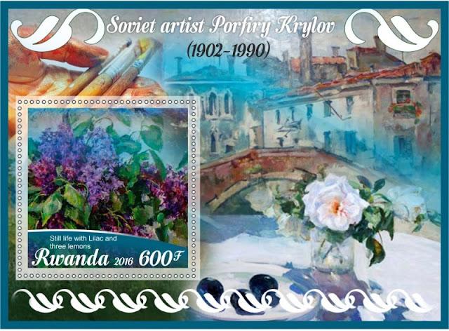 Порфирий Никитич Крылов, почтовая марка 4 на основе его картин