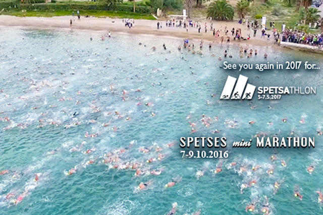 3ος ο Ορφέας Καρούντζος από το Ναύπλιο στο Spetses Mini Marathon 2016