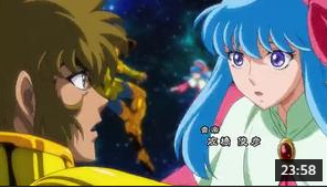Saint Seiya: Soul of Gold - Episódio 04