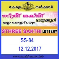STHREE SAKTHI (SS-84) ON DECEMBER 12, 2017