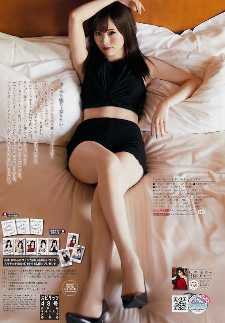 Sayaka Yamamoto 山本彩 Big Comic Spirits No 48 2017 Pics