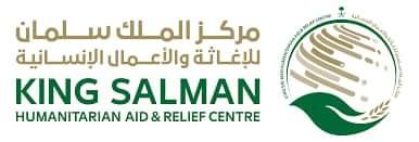 مركز الملك سلمان للإغاثة يواصل علاج الجرحى والمصابين اليمنيين داخل المملكة وخارجها