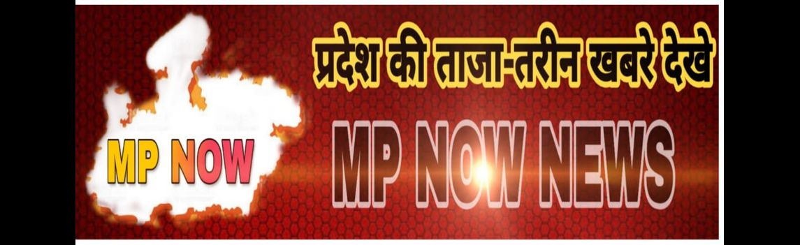 www.mpnow.in