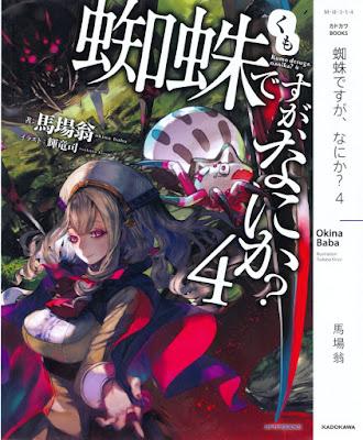 [Novel] 蜘蛛ですが、なにか? 第01-04巻 [Kumodesuga, Nani Ka? Vol 01-04] Raw Download