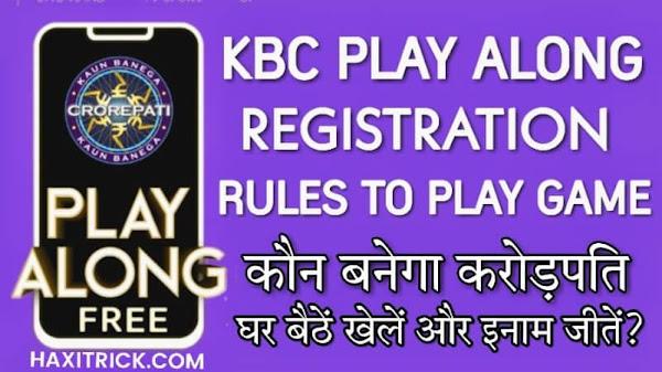 KBC Play Along Registration कैसे करें और खेलें