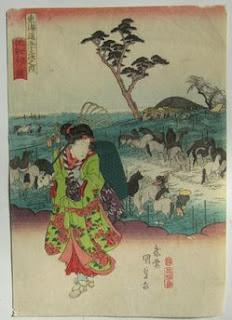 歌川国貞  美人東海道五十三次 池鯉鮒(知立)  の浮世絵版画販売買取ぎゃらりーおおのです。愛知県名古屋市にある浮世絵専門店。