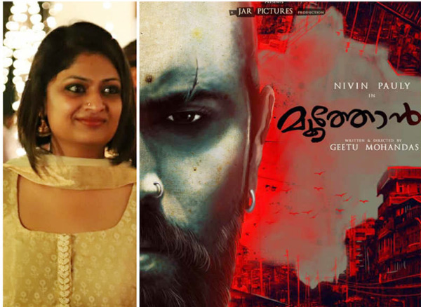 'Moothon': Geetu Mohandas announces that the Nivin Pauly-starrer will hit screens soon, Kochi, News, Cinema, Entertainment, Director, Actress, Nivin Pauly, Kerala
