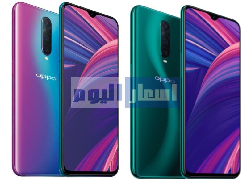 سعر ومواصفات Oppo R17 Pro 2019