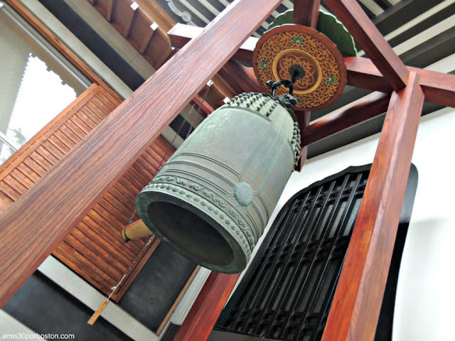Campana del Templo Seishoji en Tokio