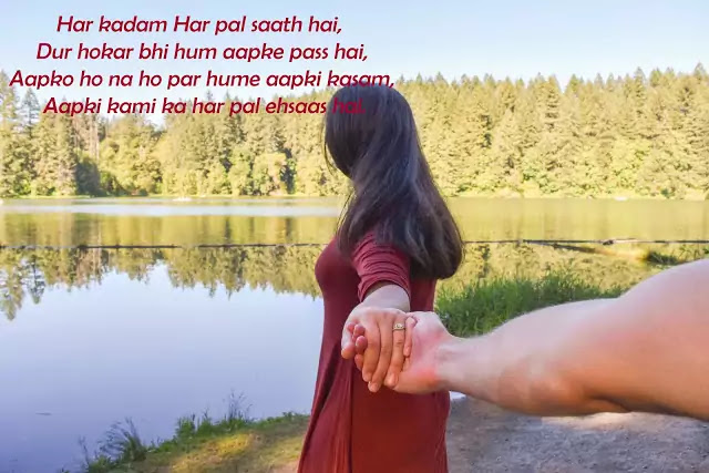 love shayari to gf in hindi