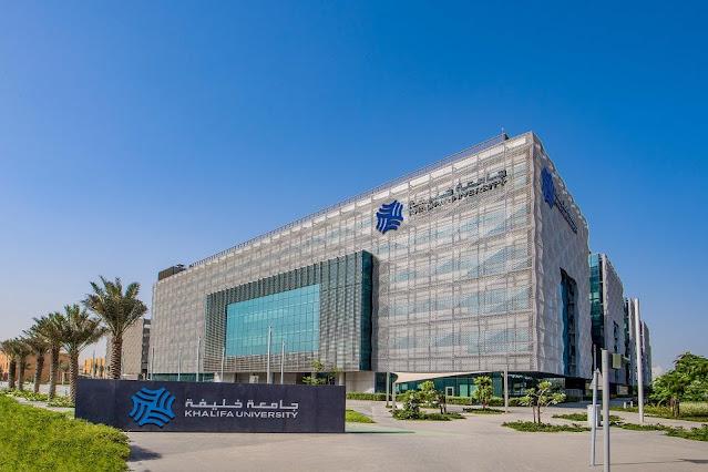 منحة مقدمة من جامعة خليفة لدراسة البكالوريوس في الإمارات العربية المتحدة