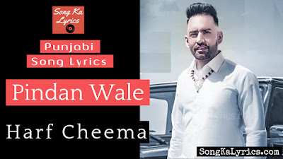 pindan-wale-lyrics
