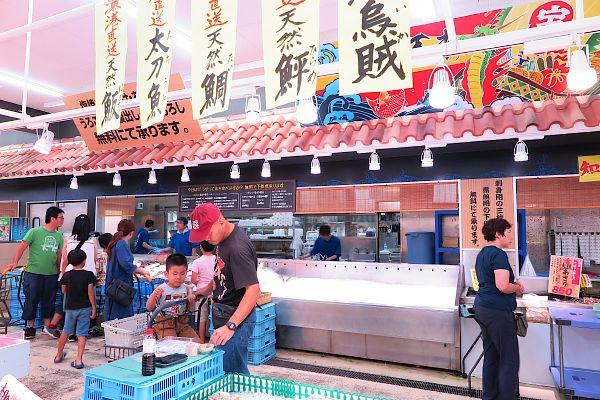 湯の華市場 魚太郎