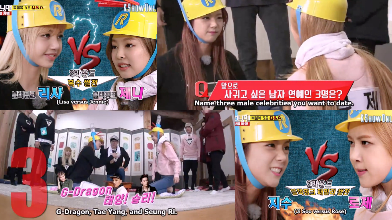 BLACKPINK on Running Man Episode 330 (161218) [ENGSUB]