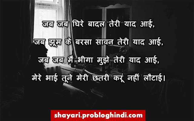 funny shayari on love,funny shayari for friends,funny shayari in hindi,funny shayari in english,funny shayari on dosti,funny shayari for girlfriend,funny shayari for boyfriend,funny shayari for wife,funny shayari for husband,very funny shayari with photos