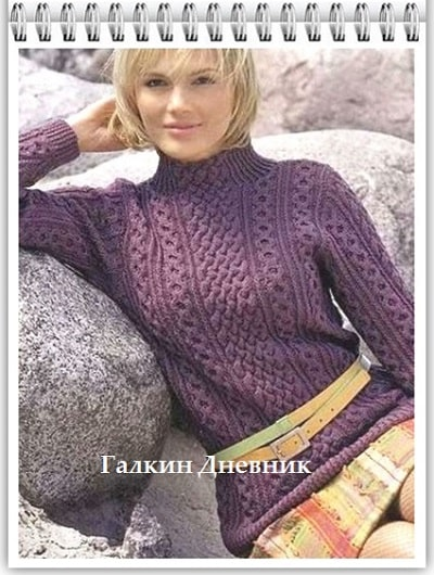 jenskii pulover spicami жіночийпуловерспицями жаночыпуловерпруткамі тоқупуловері