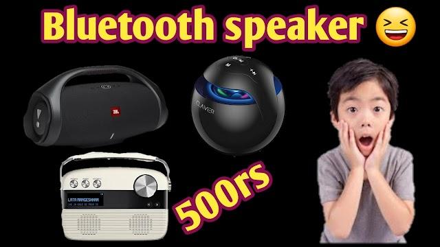 Bluetooth speakers मस्त boat mi jbl echo के 500 या इससे ऊपर buy now