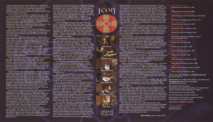 ICON (Wetton - Downes) - Urban Psalm [Deluxe Edition] (2017) inside