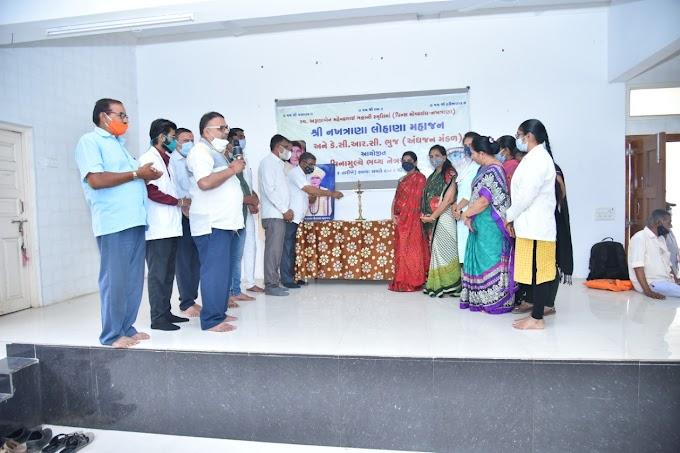 નખત્રાણા ખાતે 12મો નેત્ર નિદાન કેમ્પનું આયોજન કરવામા આવ્યું. સાથે સાથે કોરોના રસીકરણ કાર્યક્રમ પણ યોજાયો