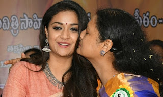 Keerthy Suresh with SavitriAmma Daughter Vijaya Gaaru Celebrated SavitriAmma Birthday at Vijayawada