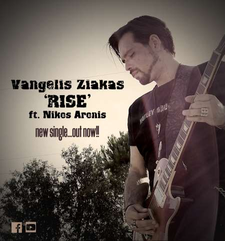 "VANGELIS ZIAKAS: Ακούστε το νέο single ""Rise"" feat. Nikos Aronis"