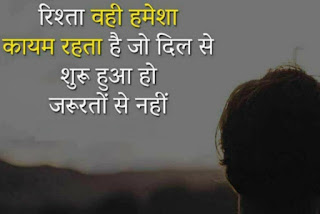 best love status in hindi,hot romantic status